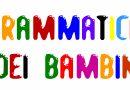 La grammatica dei bambini: le parole